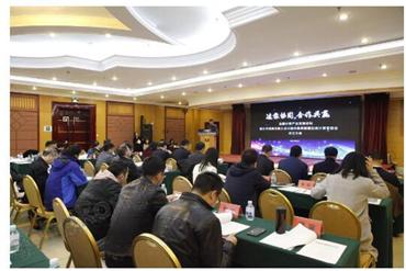 协同、共赢!北京信息化和工业化融合服务联
