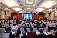 2019广州陶瓷工业展国内首场新闻发布会11月2日在佛山召
