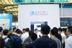 CeMAT ASIA 2019|仙知机器人强势登场,现场展示打造移动机