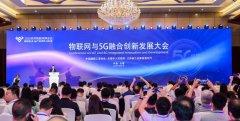 """中国移动分享发布了""""5G+云网融合工业互联网平台""""成果"""