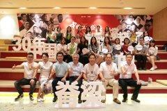 揭秘六大亮点!《中国卫浴盛典》将于10月17日举行