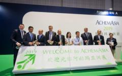 阿赫玛亚洲展2019召开开幕发布会,呼吁通过创新、技术