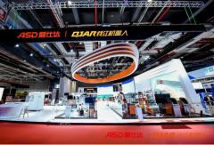 爱仕达·钱江机器人构建智能制造生态圈 机器人方阵亮相