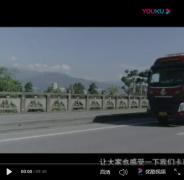 他们的卡车人生,总有一个属于你——专属卡车人的首部
