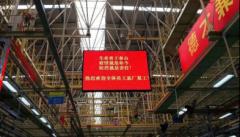 云推广创新营销 乘龙日均订单突破300台