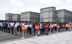 爱就投合作的中国(泰州)智能应急产业园开园,入驻项