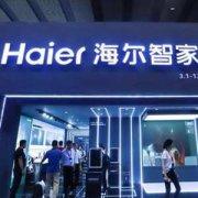 天津海尔洗衣机互联工厂位于天津市津南区八里台工业园