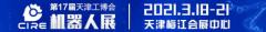 庞大市场引导ABB最新技术展示 天津工博会—机器人展将