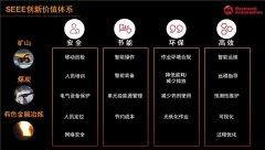 2021罗克韦尔自动化智能制造创新与应用研讨会在陕成功