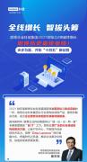 """联想企业科技集团营收全线增长,""""新IT""""开拓""""十四五"""""""