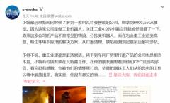瓦特曼智能:人工智能浪潮下,中国将诞生世界级工业智