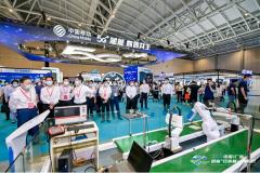 广东互联网+博览会、广东工博会佛山开幕 打造中国制造业数字