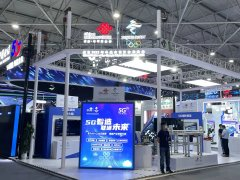 5G智造 联通未来 和中国联通一起走进5G+智慧制造的世界